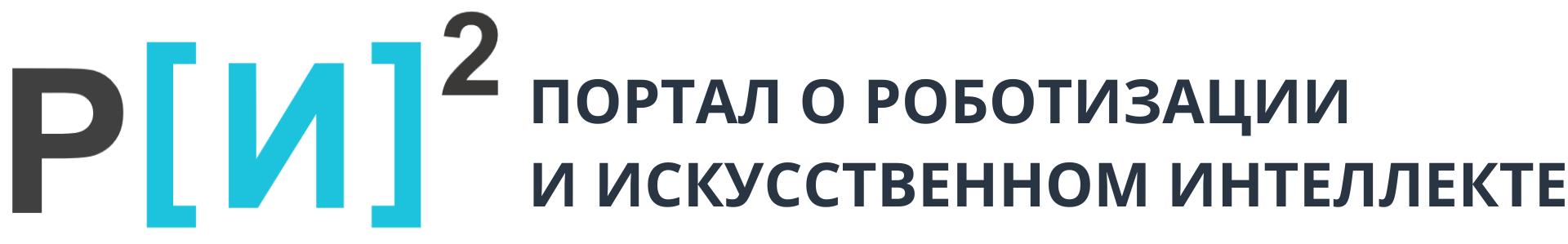 RPA портал